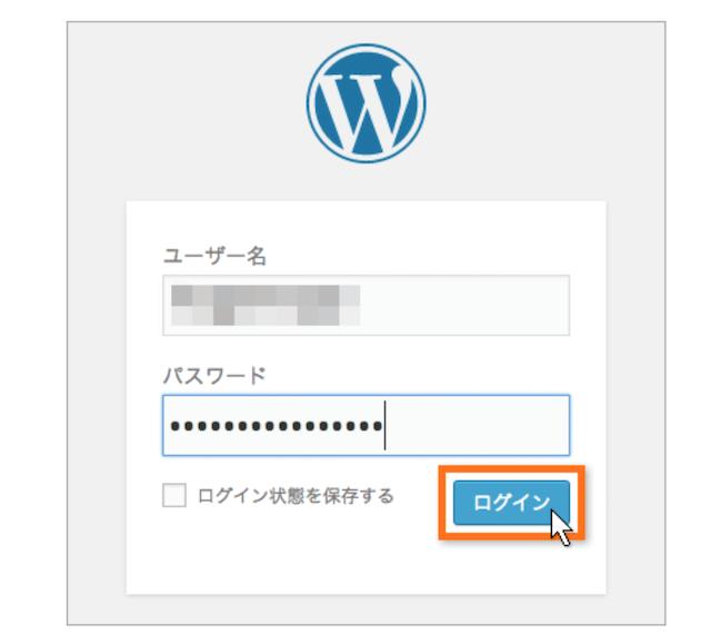 ロリポップ WordPress 簡単 インストール