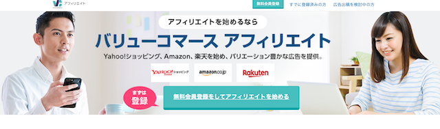 おすすめ アプリ ASP